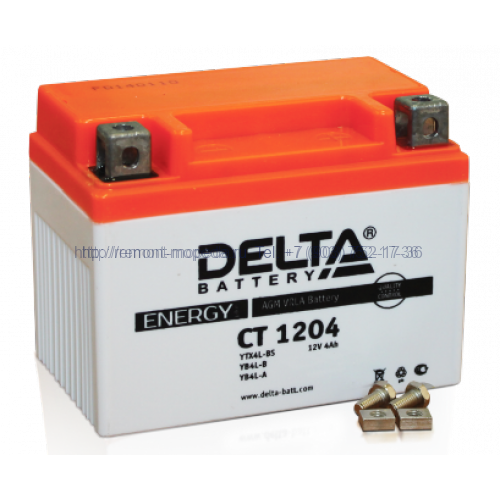 Аккумулятор Delta 1204