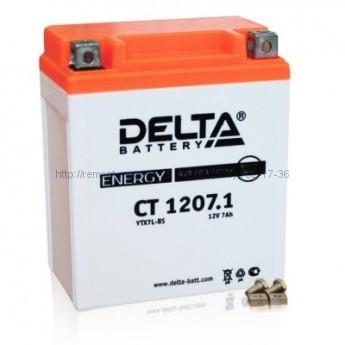Аккумулятор Delta 1207.1