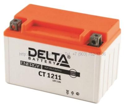 АКБ Delta CT 1211