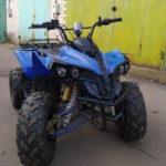 ATV Armada50