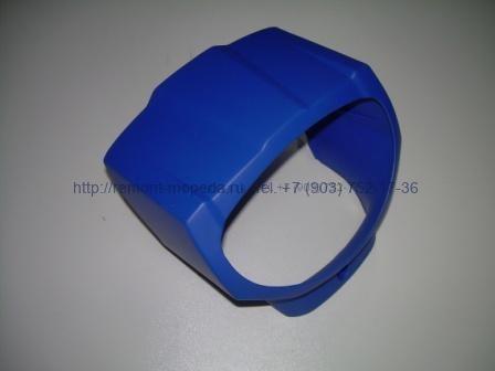 Пластик головной фары ATV Loncin 110-150