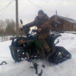 Снегоход из квадроцикла
