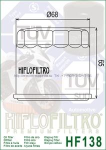 Фильтр масляный HiFlo HF-138