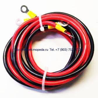 Комплект проводов электролебёдки