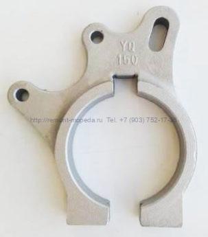 Кронштейн тормозного цилиндра 150