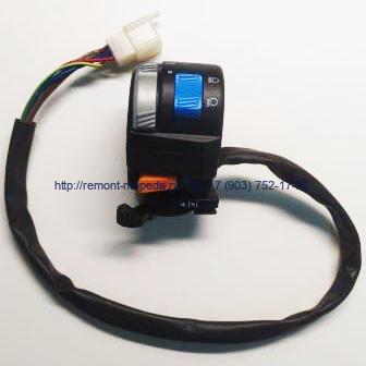 Блок переключатель света ATV 150-200