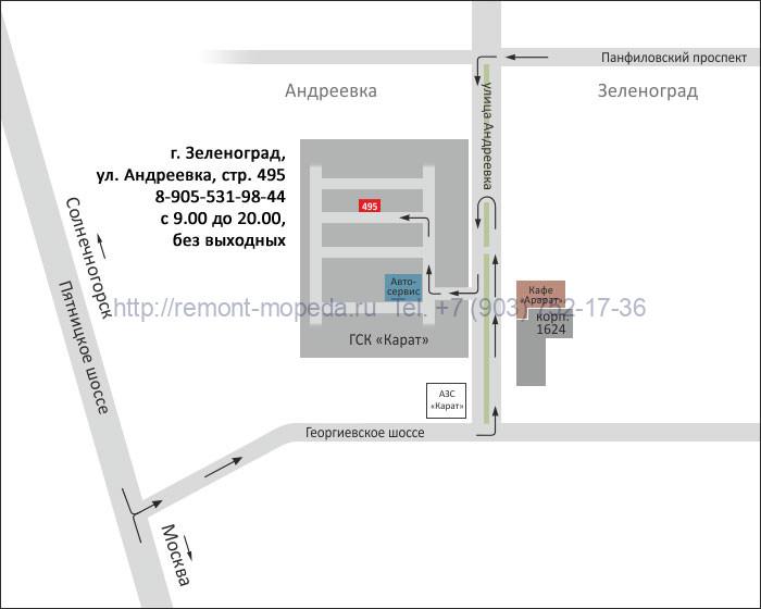 Магазин мототехники и запчастей -Карта проезда